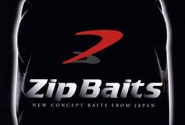 Поступление воблеров ZipBaits Orbit 110SP # 70 и # 564